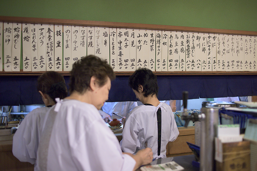 神田の老舗、これぞ由緒正しき「東京酒場」