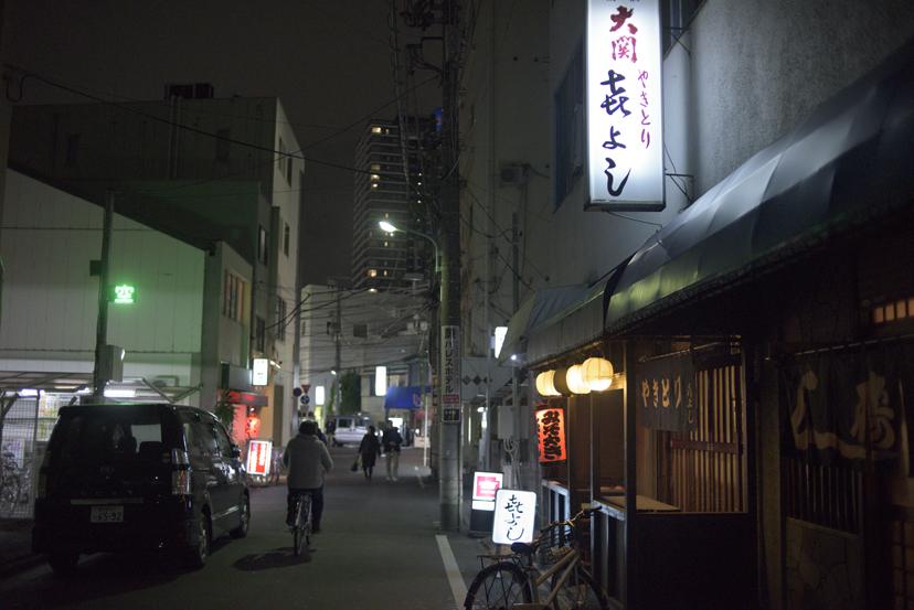京浜東北線には、素通りできない駅がある。
