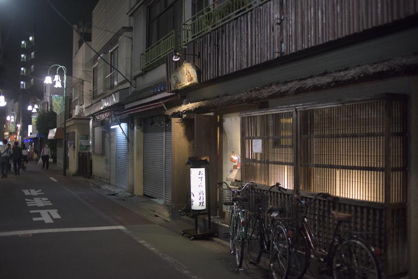「大井町」は呑兵衛の期待を裏切らない。
