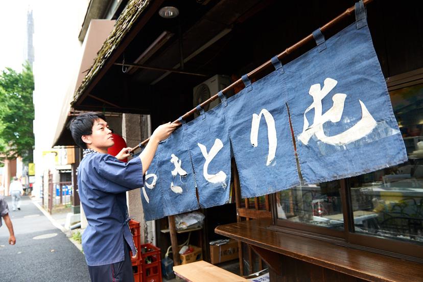 """あの""""トマト巻""""が発祥した高円寺の酒場とは?"""