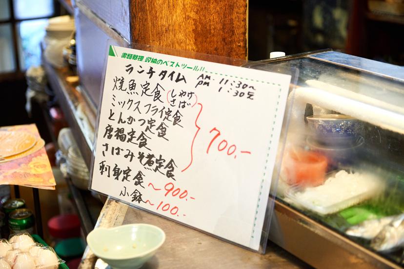 江戸川橋で家族愛に気絶する大衆割烹とは?