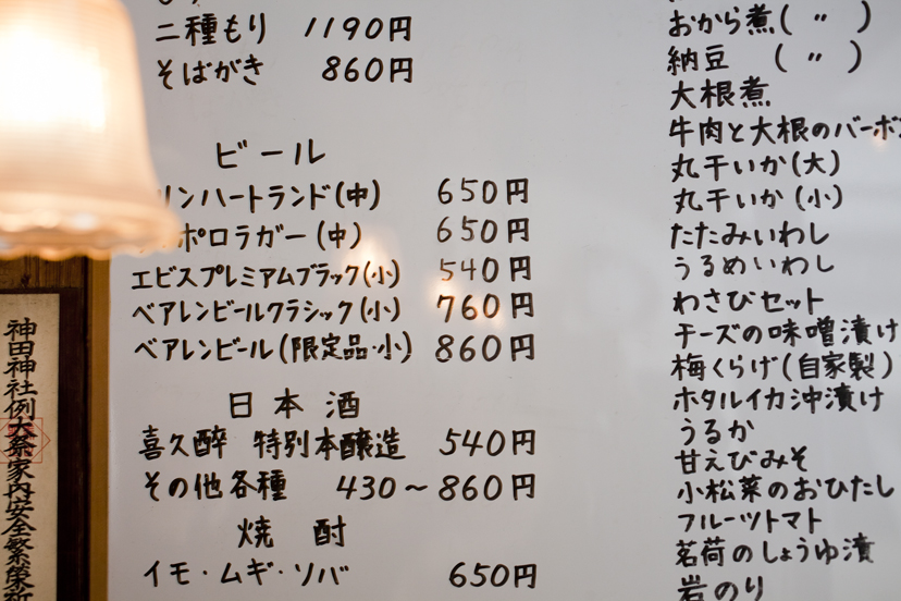 神田「眠庵」酔客も目を覚ます鮮烈な蕎麦の香り