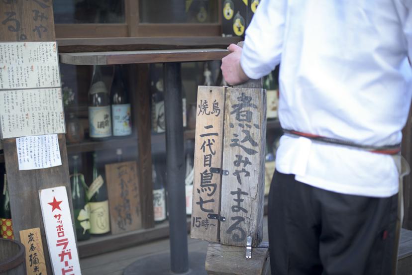 荻窪の南口が、がぜん、おもしろくなってきた。