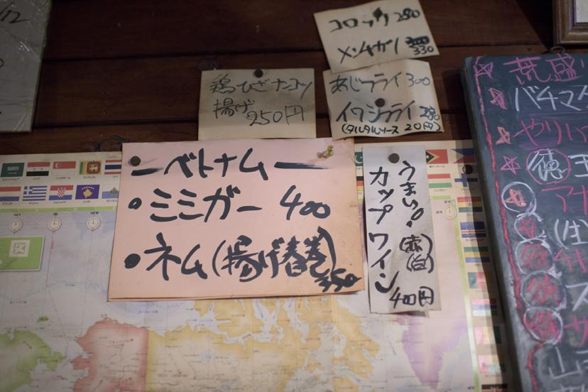 高円寺の「名物酒場」で年甲斐もなくはしゃいだ夜