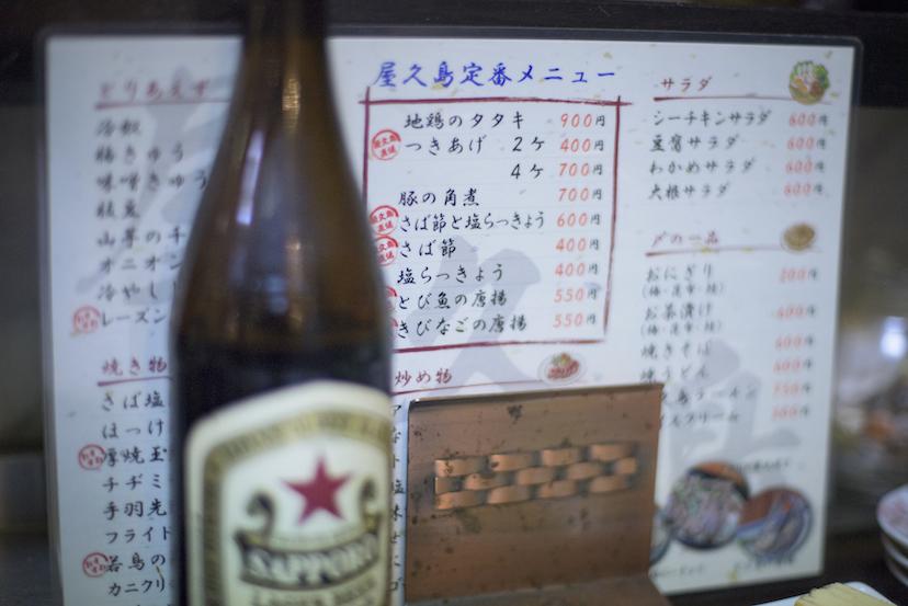 思い出の浦安で「飲み屋で飲む幸せ」を噛みしめた