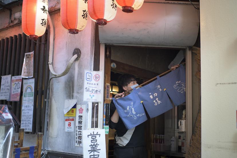 町田で飲むならココ、と思える店を手に入れた幸運