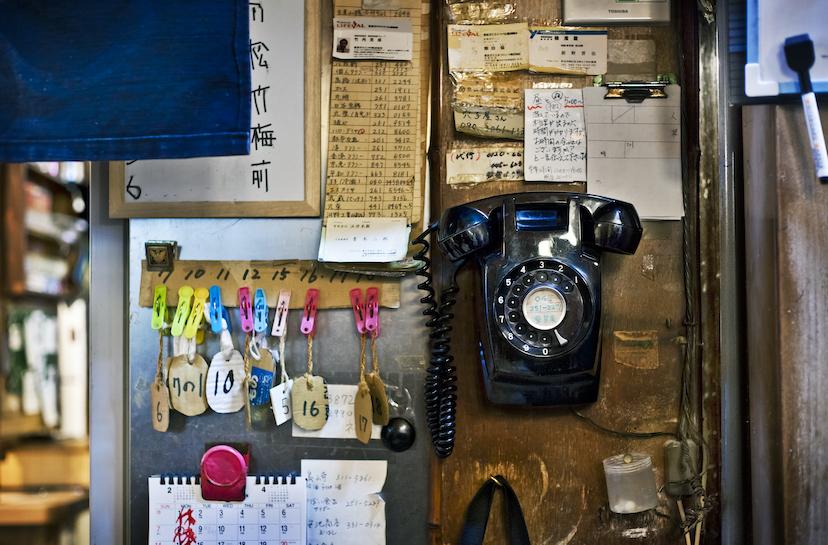 関内「登良屋」兄の天ぷら、弟の鮮魚。おいしい三角関係